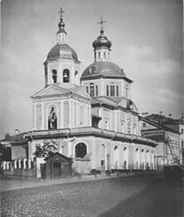 храм святого Евпла