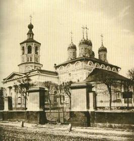 храмов Харитония Исповедника, что в Огородниках (м)