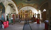 Ирины мученицы (Троицы Живоначальной) в Покровском (внутреннее убранство)