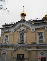 Московских святителей Петра, Алексия, Ионы и Филиппа при бывшем Епархиальном училище