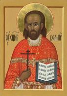 священномученик протоиерей Владимир Амбарцумов