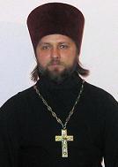 иерей Сергий (Никифоров)