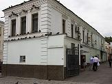 Крестильный храм Василия Блаженного при Богоявленском кафедральном соборе (экстерьер)