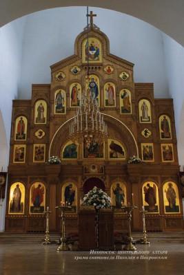 Иконостас центрального алтаря храма свт.Николая в Покровском