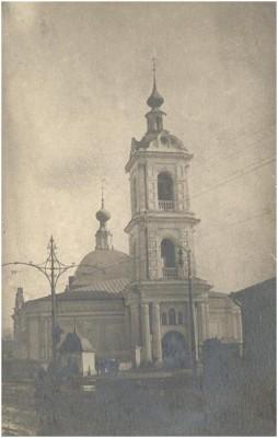 храм свт. Николая в Покровском в 1926 году