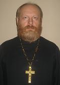 иерей Сергий Ковалев