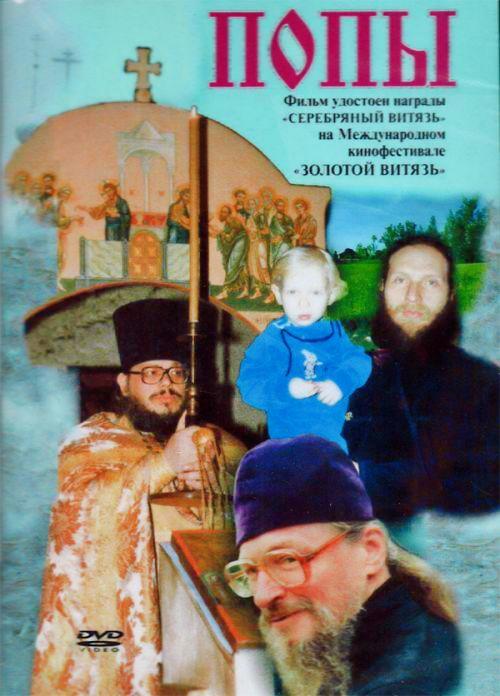 Православные х фильмы