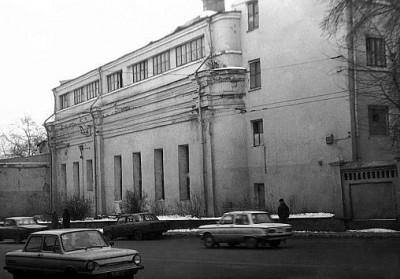 Хлебозавод 1968г