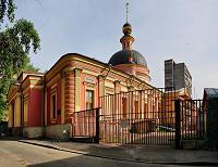 Ирины мученицы (Троицы Живоначальной) в Покровском