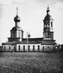 храм Трех Святителей и Красных ворот