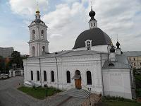 Николая Мирликийского, святителя в Покровском
