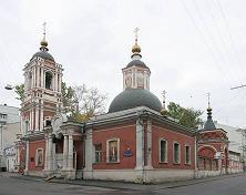 Николая Мирликийского, святителя в Подкопаях
