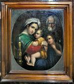 икона Божией Матери «Три Радости»